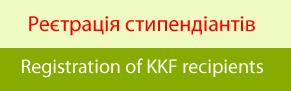 kkf_banner_regist.png